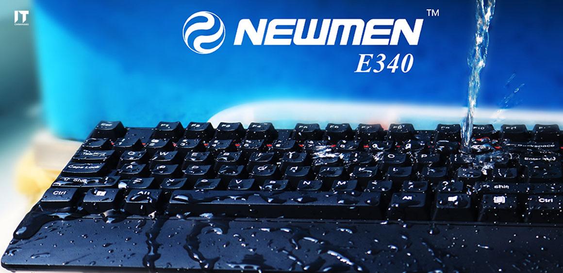 newmen e340